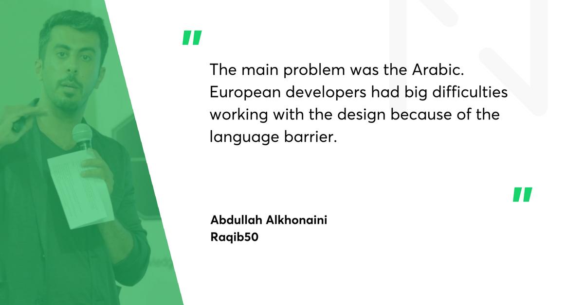 Abdullah interviews – quotes (2).png