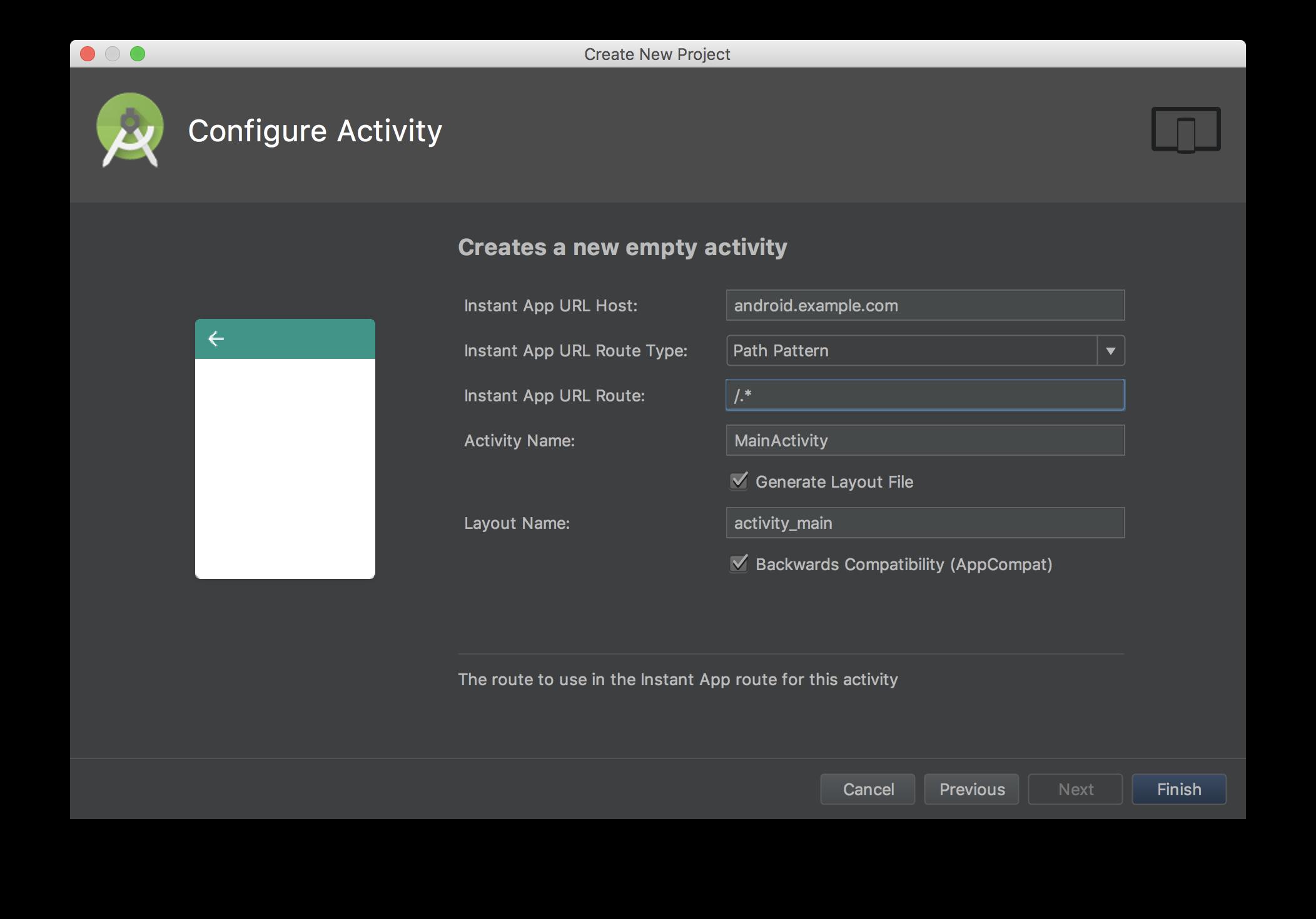 new_empty_activity